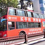 Lijiang's double decker bus