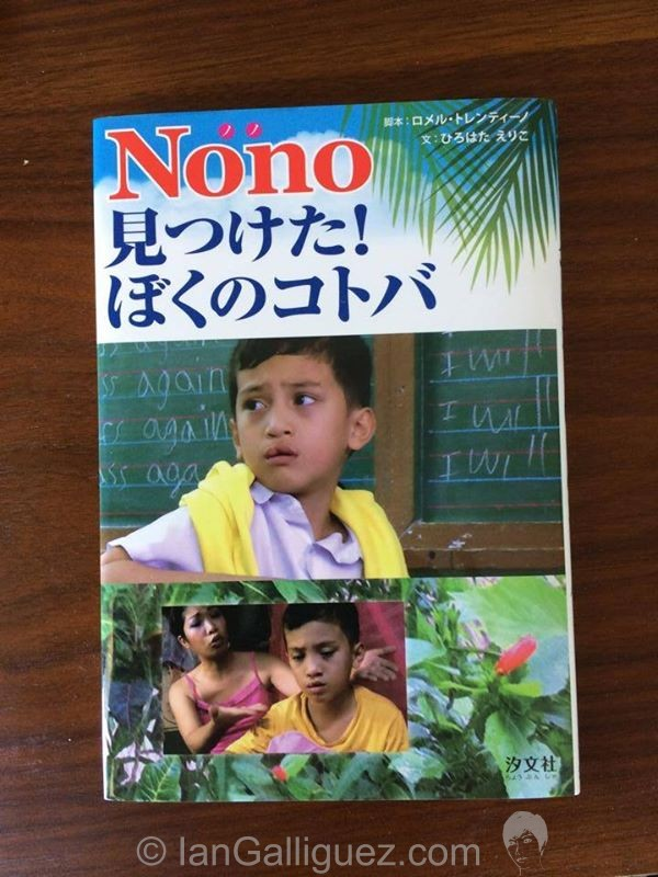 Nono is now a Japanese Novel!