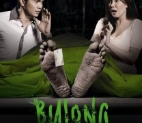 Star Cinema's Bulong